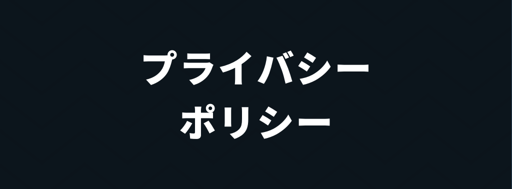 f:id:yukibnb:20191022130753p:plain