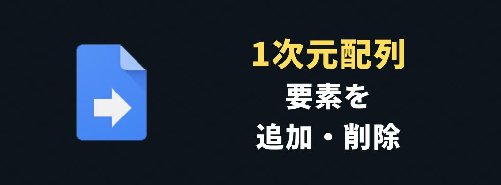 f:id:yukibnb:20200123112522p:plain