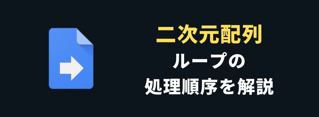 f:id:yukibnb:20200127125222p:plain