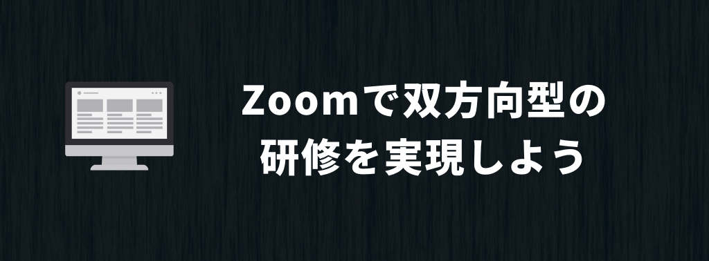 f:id:yukibnb:20200509191259p:plain
