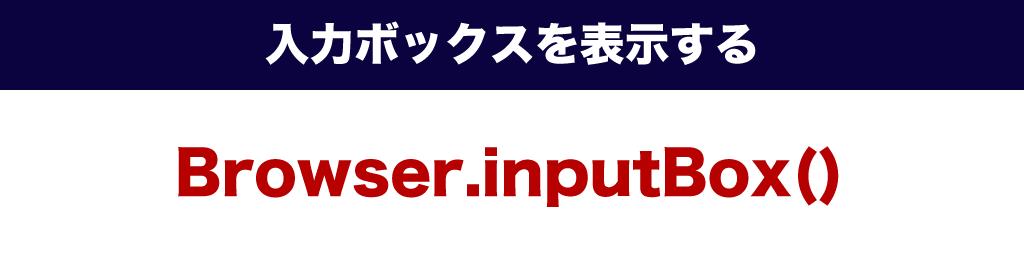 f:id:yukibnb:20200510143107p:plain