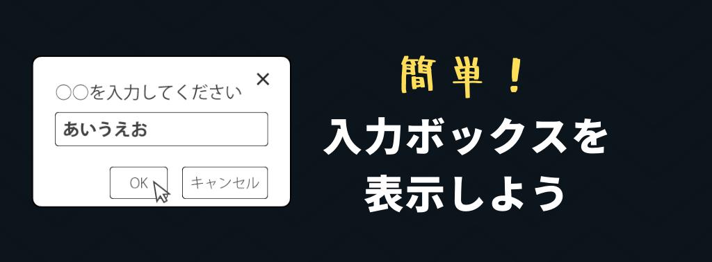 f:id:yukibnb:20200510160102p:plain
