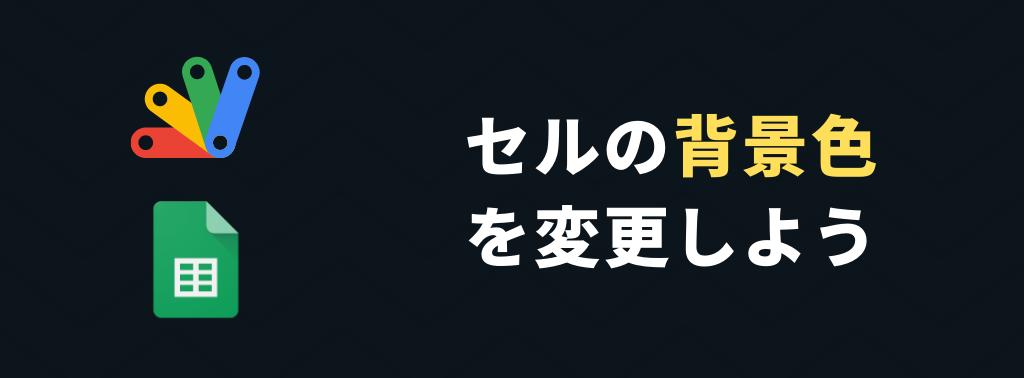 f:id:yukibnb:20200720213929p:plain