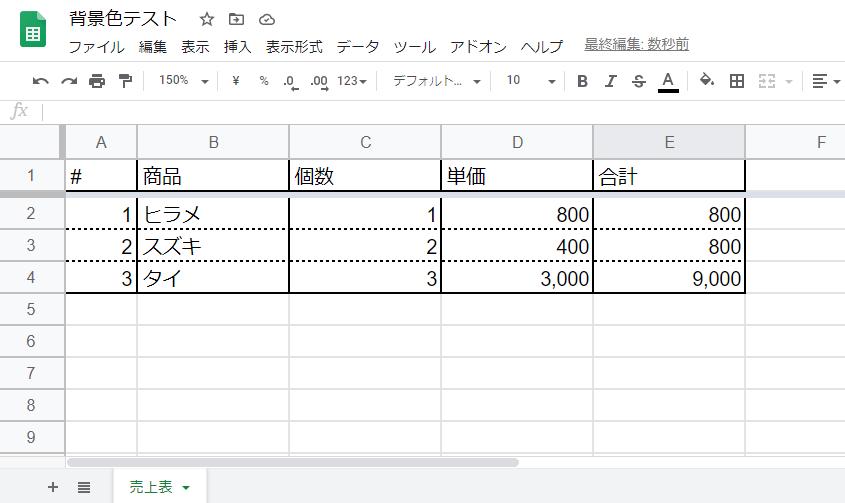 f:id:yukibnb:20200720214052p:plain