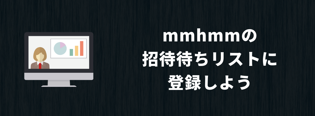 f:id:yukibnb:20200810202249p:plain