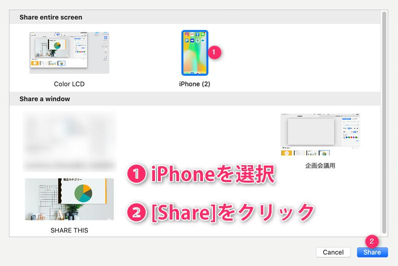 mmhmm_add_screen_share