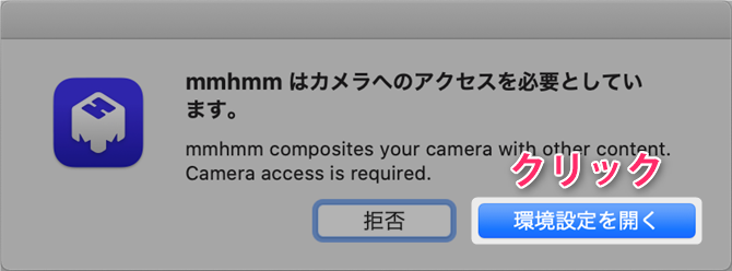 mmhmm camera mac