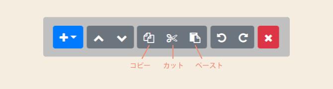 line flex message copy and past components