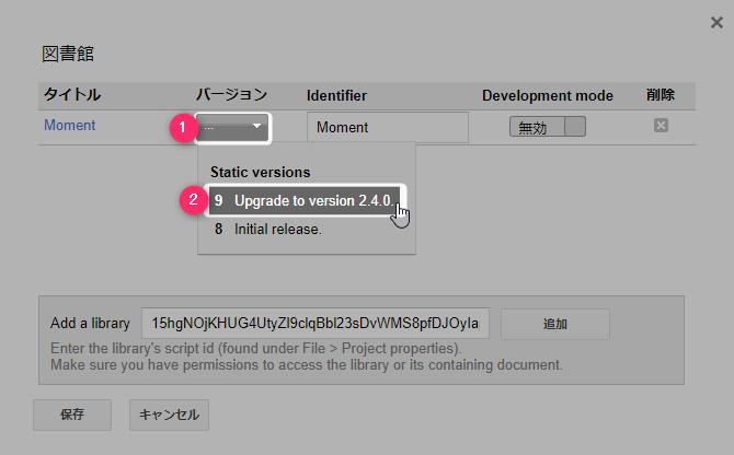 Moment.js Google Apps Script