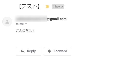 Google Apps Script Gmail