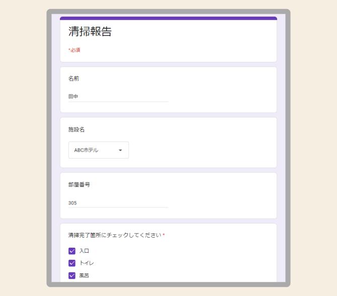 Google Apps Script form line notify