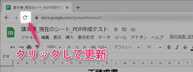 Google Apps Script spreadsheet