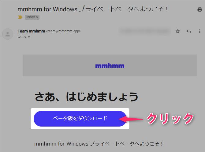 mmhmm windows