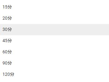 google calendar settings default duration
