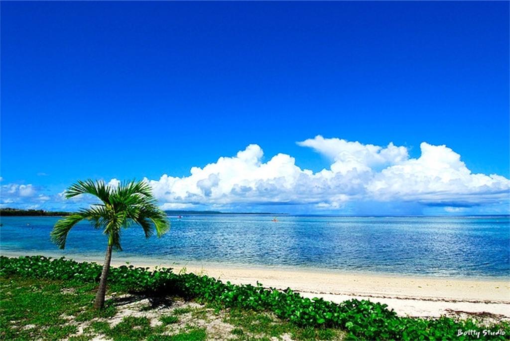 【世界の絶景!夫婦で巡る旅ブログ】 輝くマリアナブルーの海!『サイパン』の旅