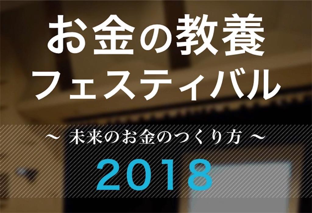 f:id:yukibohshi:20180217190446j:image