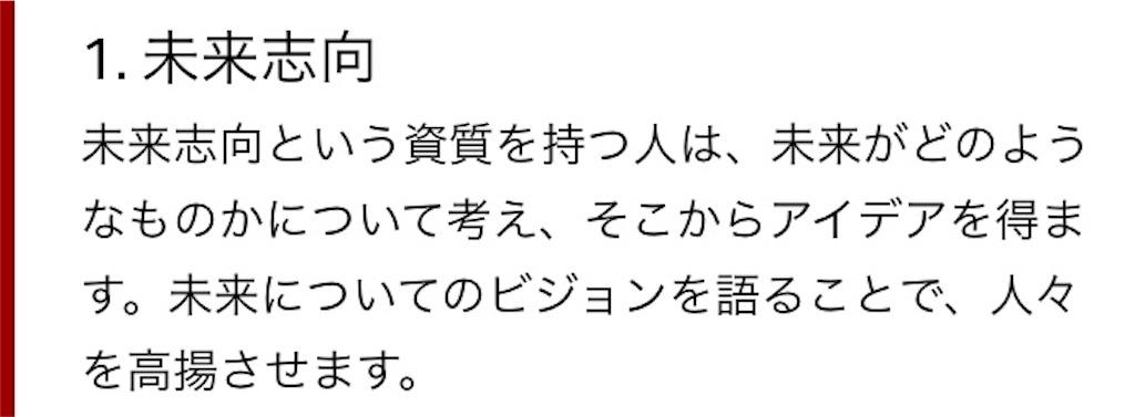 f:id:yukibohshi:20180321163613j:image