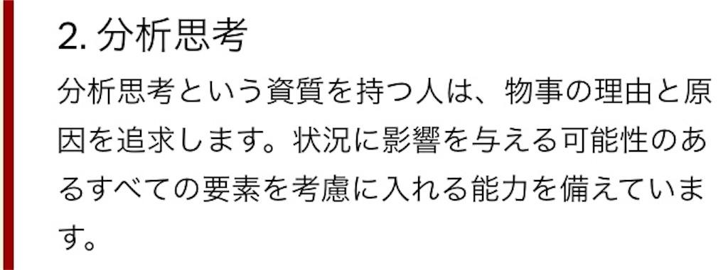 f:id:yukibohshi:20180321164406j:image