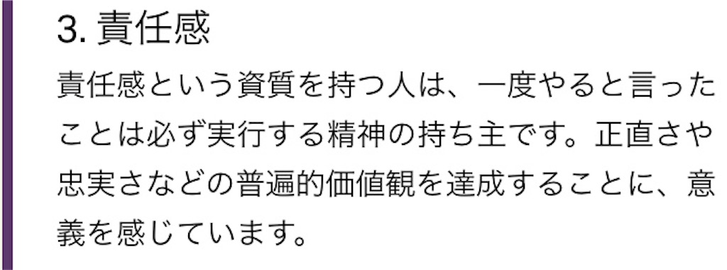 f:id:yukibohshi:20180321164414j:image