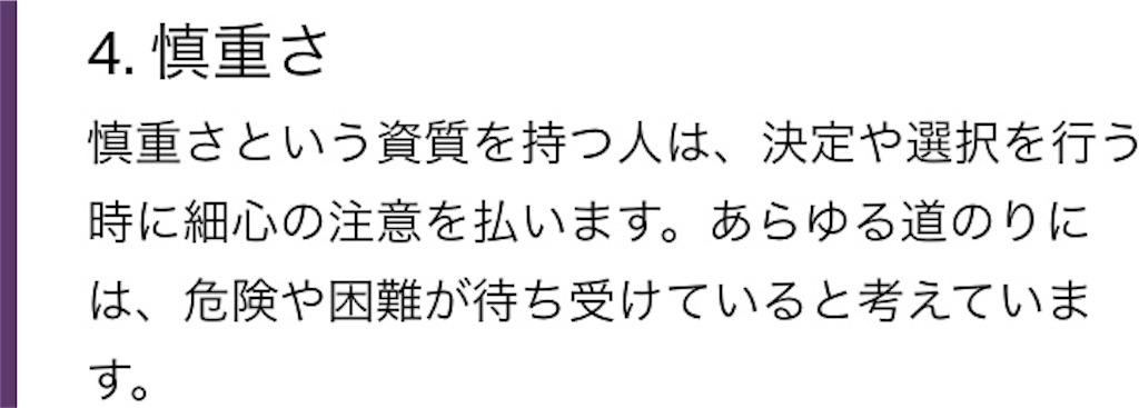 f:id:yukibohshi:20180321164453j:image