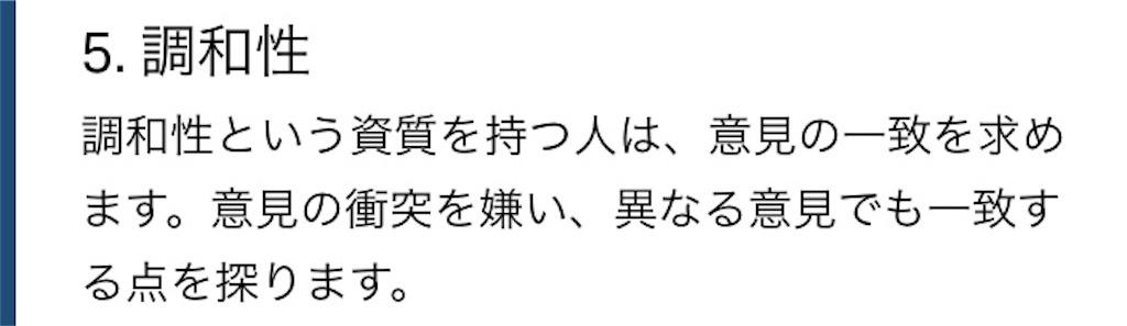 f:id:yukibohshi:20180321164506j:image