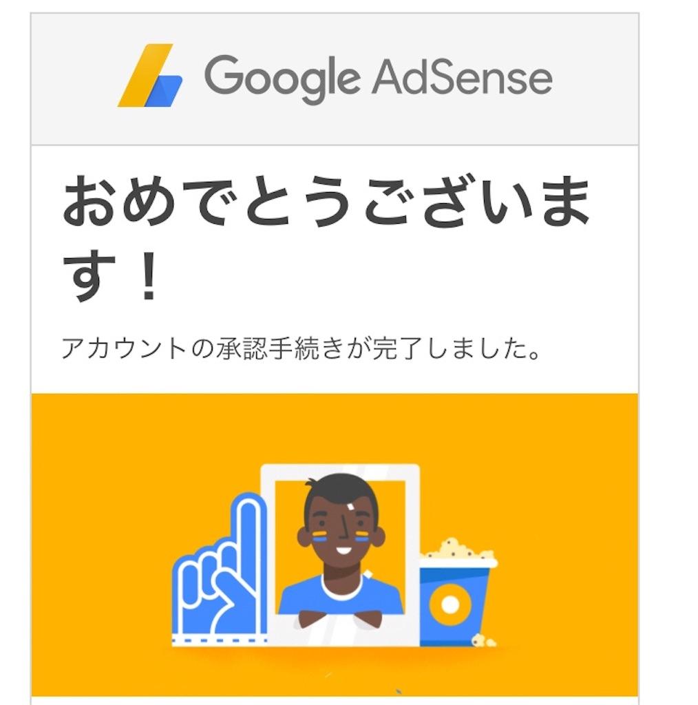 f:id:yukibohshi:20180324093616j:image