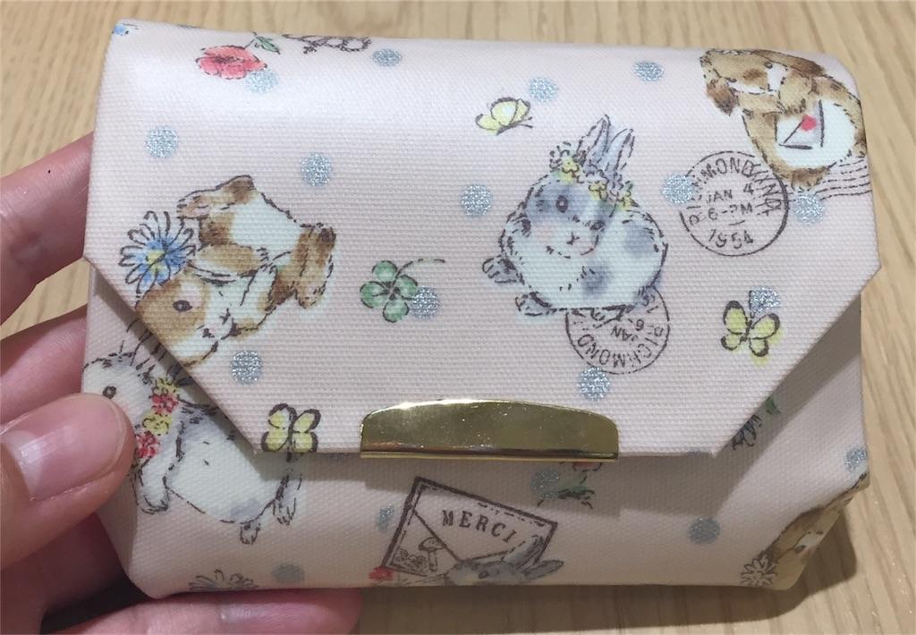 f:id:yukibohshi:20180715190746j:image