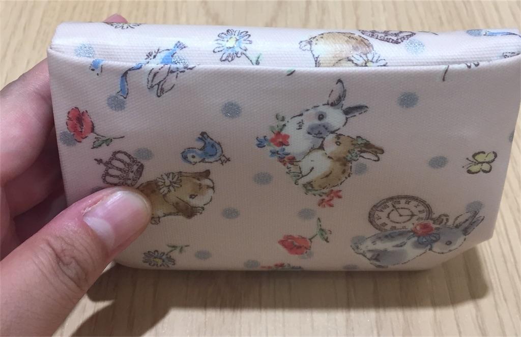 f:id:yukibohshi:20180715190813j:image