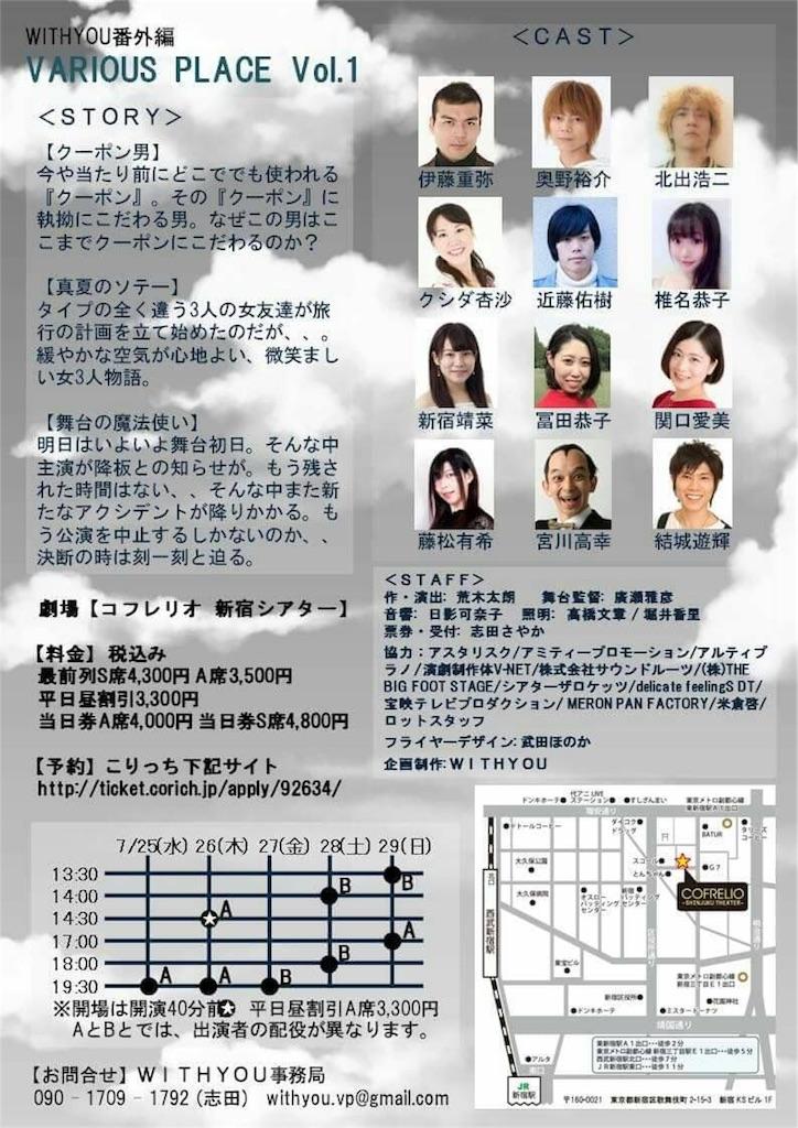 f:id:yukichan2t:20180706084250j:image