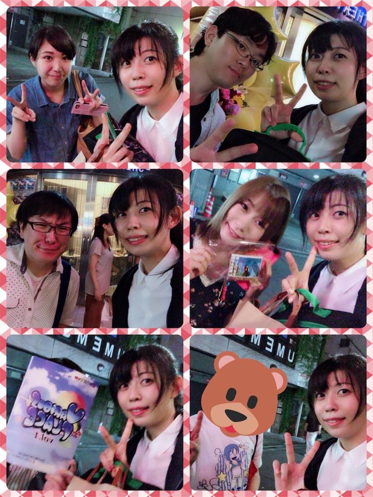 f:id:yukichan2t:20180801073017j:image