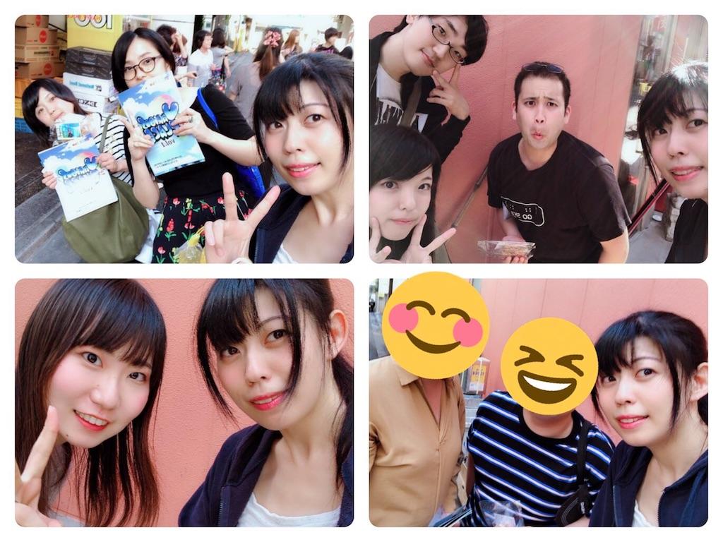 f:id:yukichan2t:20180801074020j:image