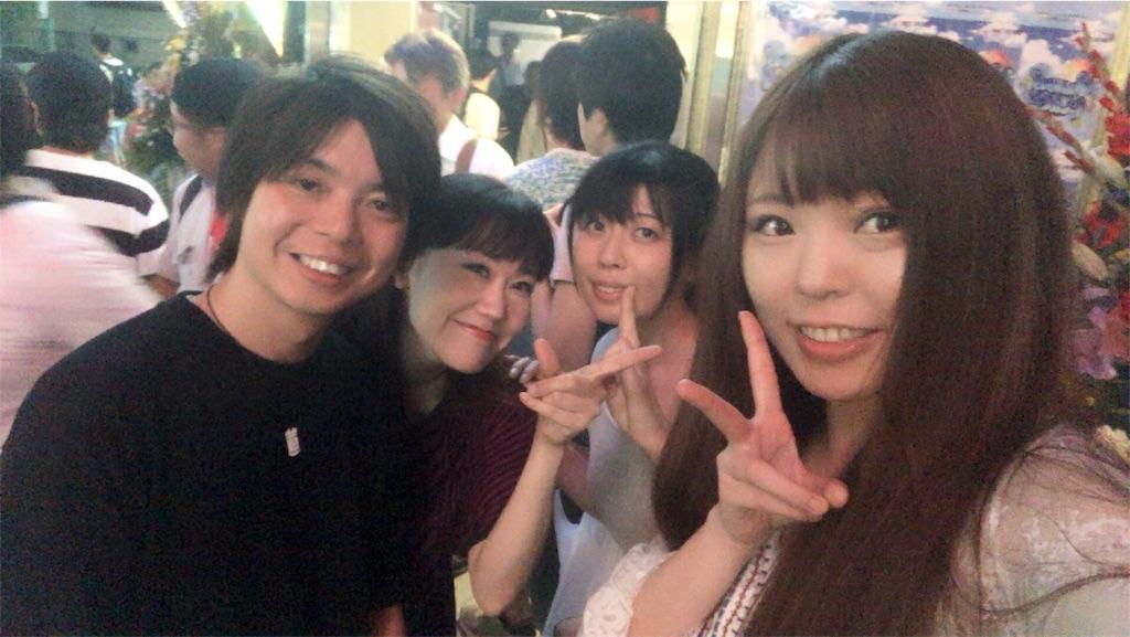 f:id:yukichan2t:20180801075555j:image