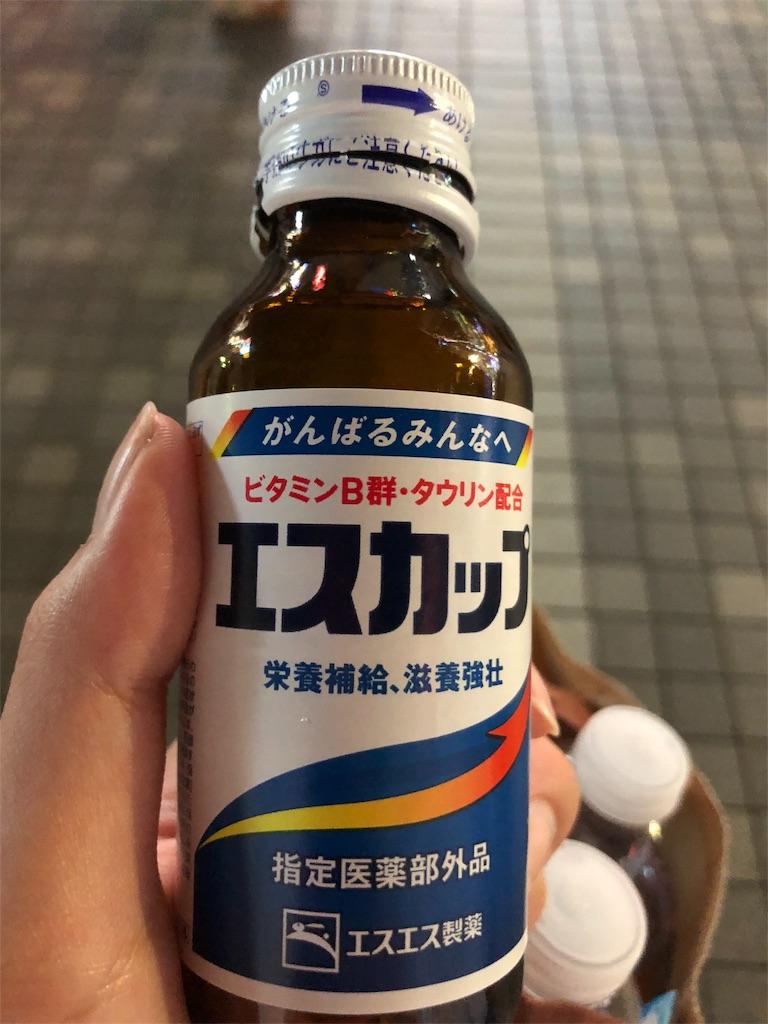 f:id:yukichan2t:20180801075602j:image