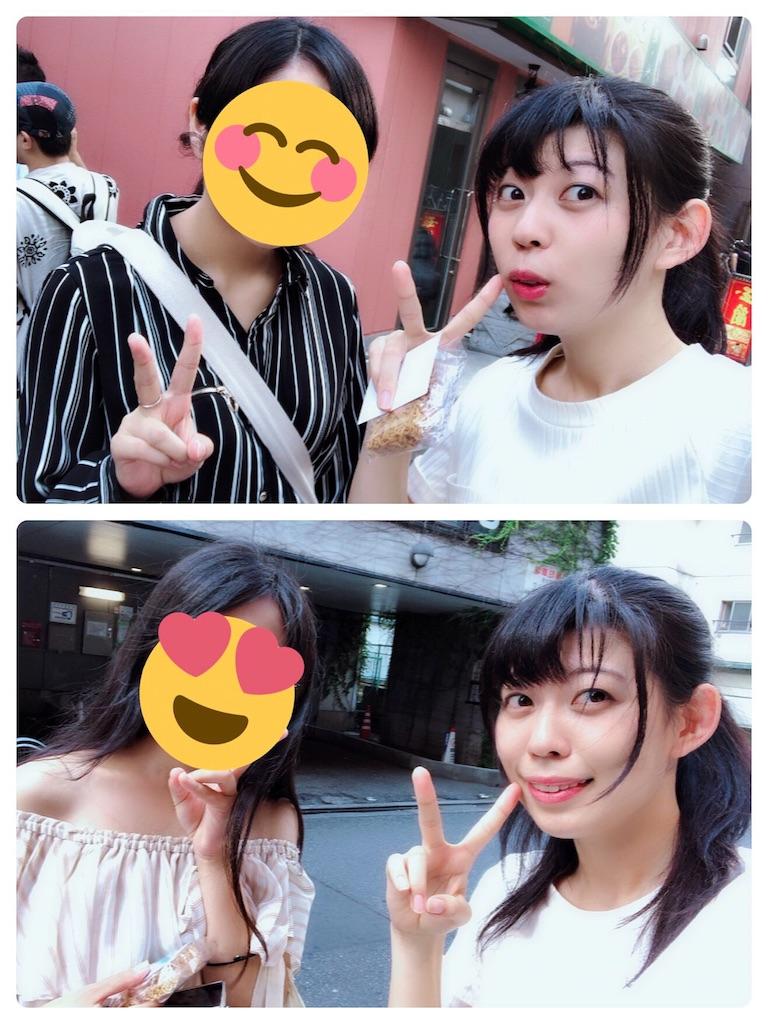 f:id:yukichan2t:20180801102125j:image
