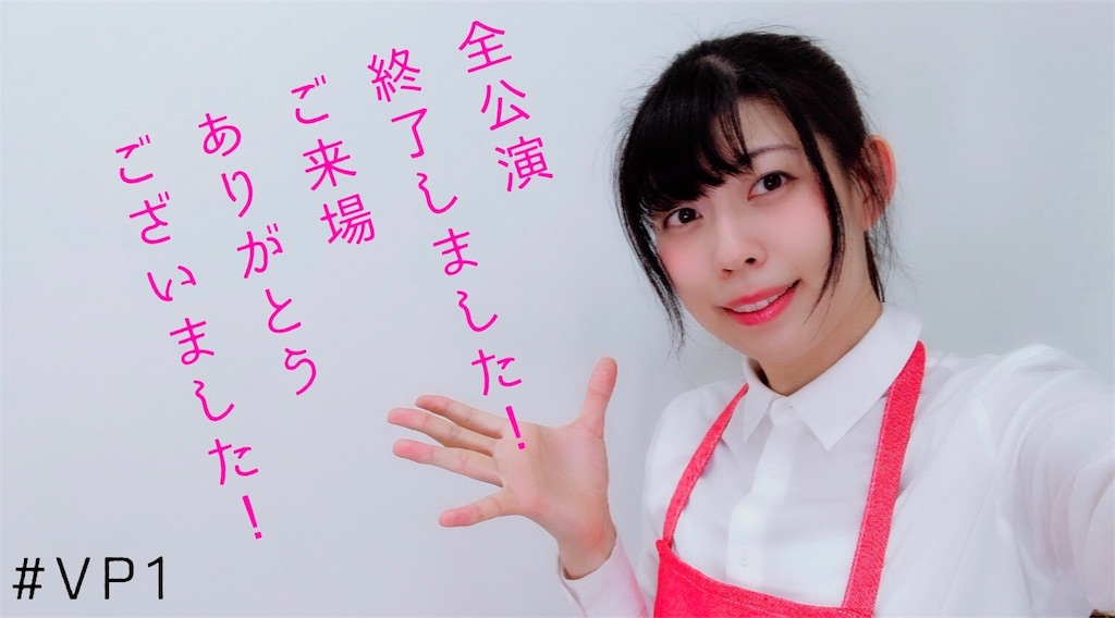 f:id:yukichan2t:20180801102614j:image