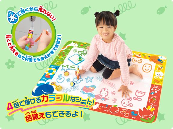 f:id:yukichansan:20160804204222j:plain
