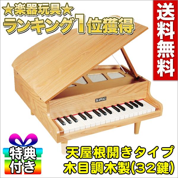 f:id:yukichansan:20160820204155j:plain