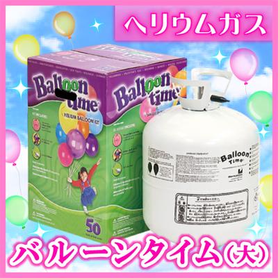 f:id:yukichansan:20160824153029j:plain
