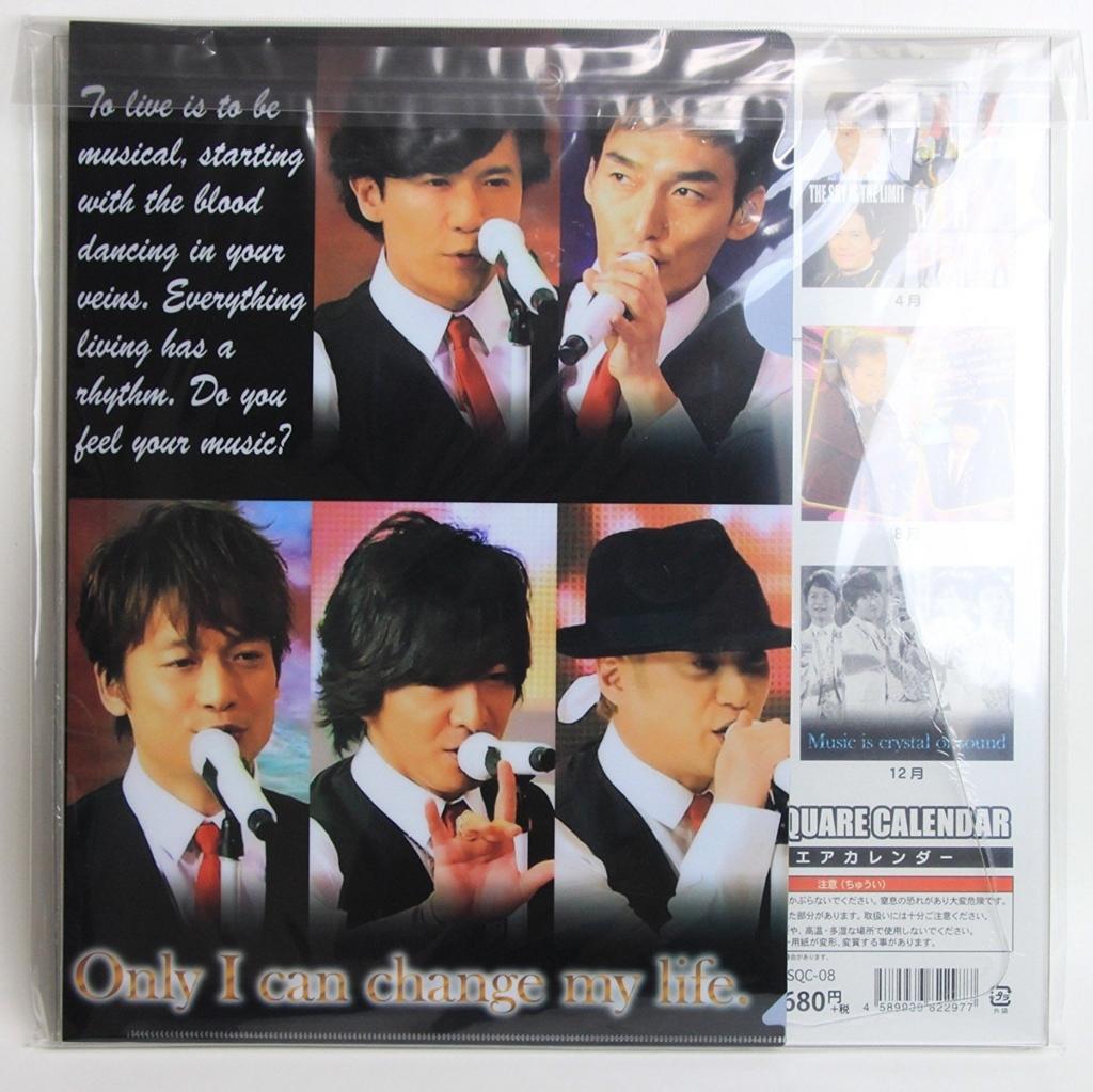 f:id:yukichansan:20161007204414j:plain