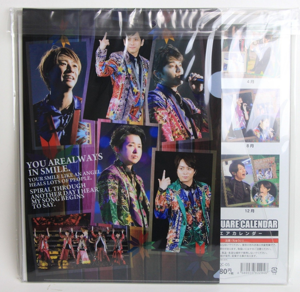 f:id:yukichansan:20161015172105j:plain