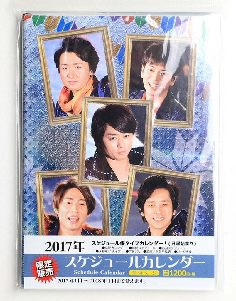 f:id:yukichansan:20161015172815j:plain