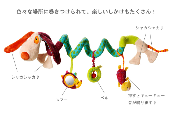 f:id:yukichansan:20161017143908j:plain
