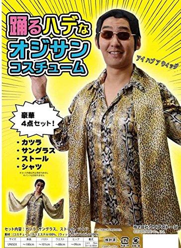 f:id:yukichansan:20161117150146j:plain