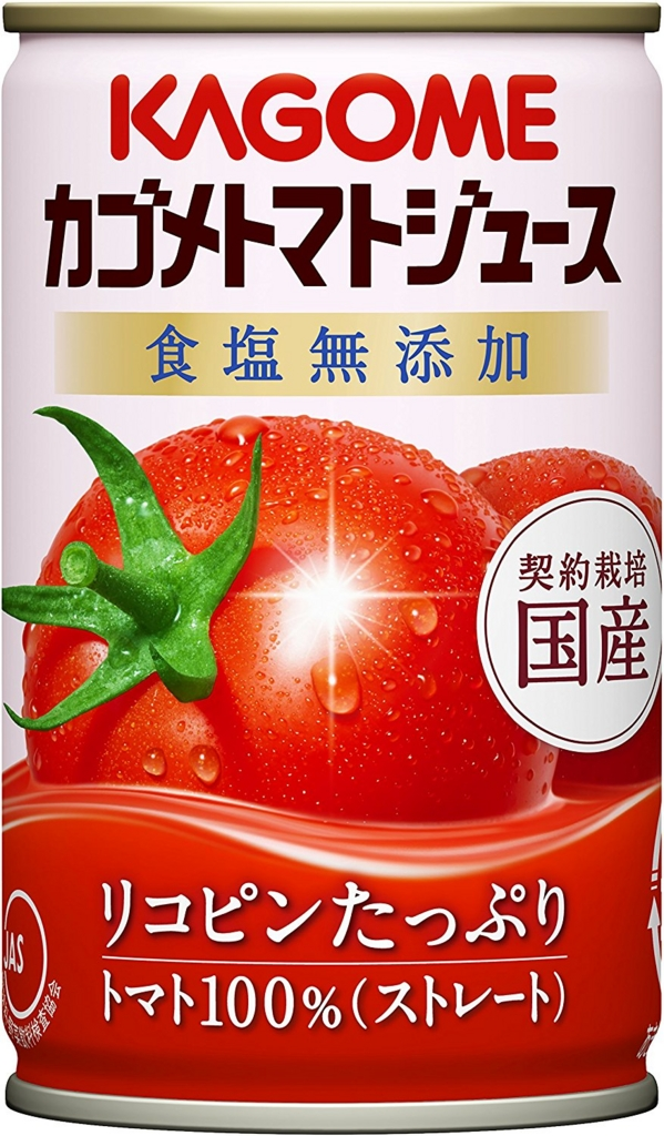 f:id:yukichansan:20161124170540j:plain
