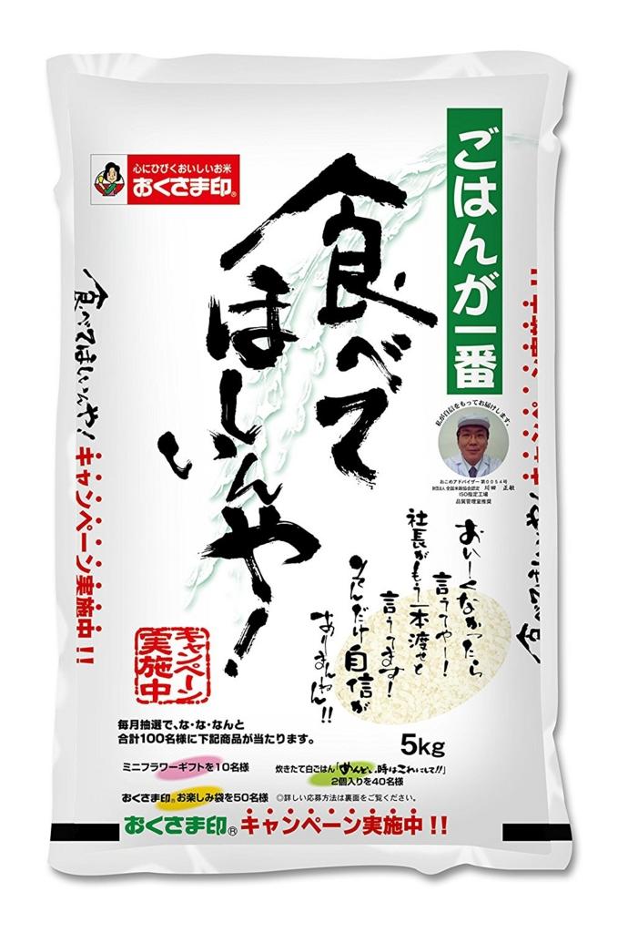 f:id:yukichansan:20161124190634j:plain