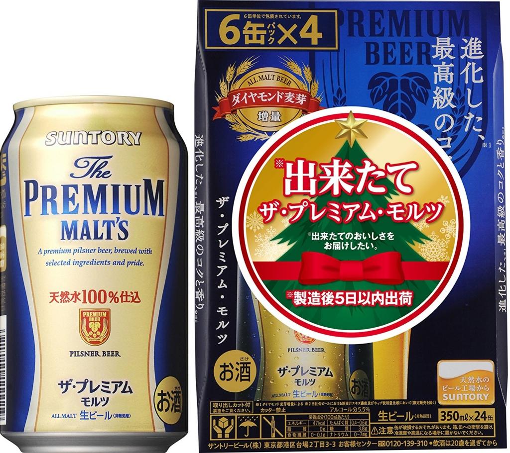 f:id:yukichansan:20161127114812j:plain