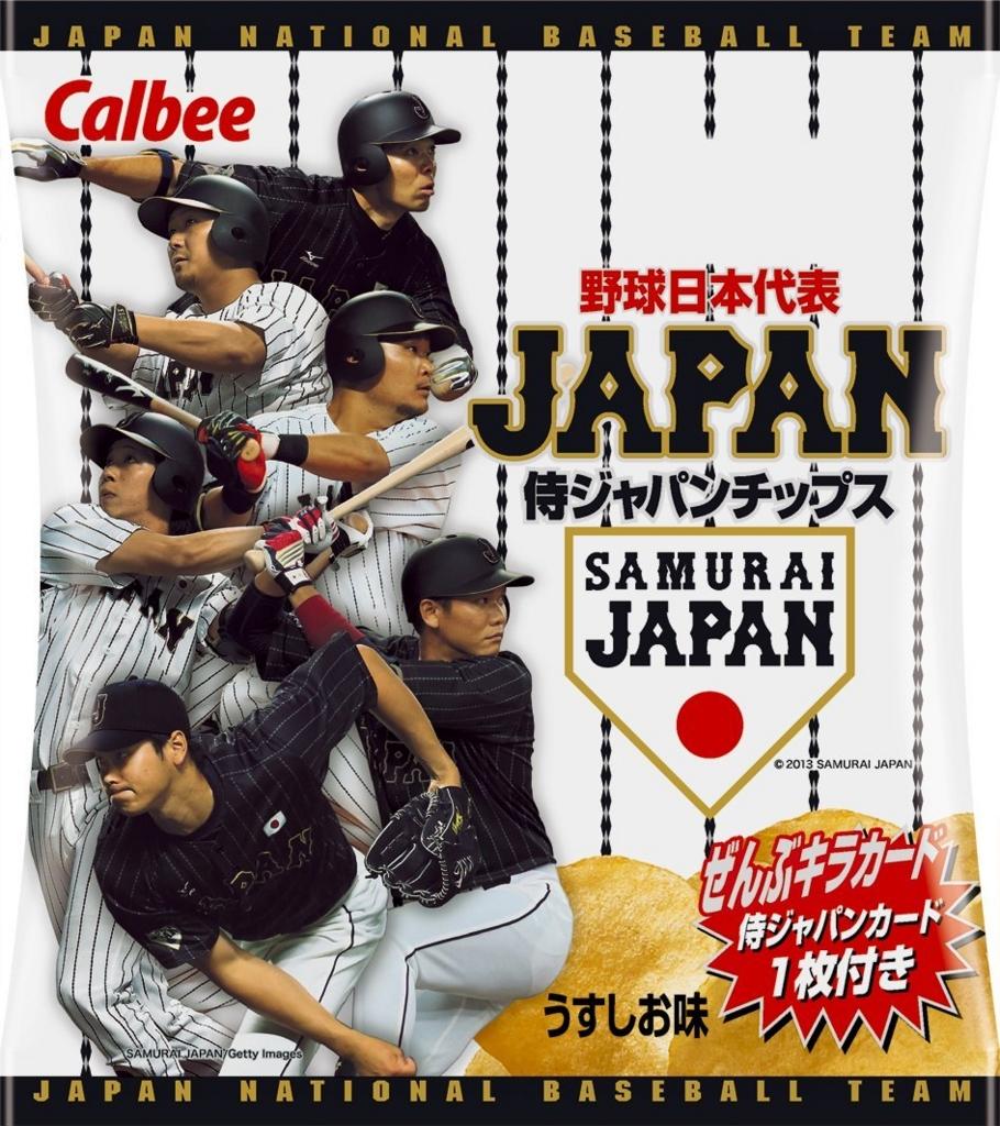 f:id:yukichansan:20161202142203j:plain