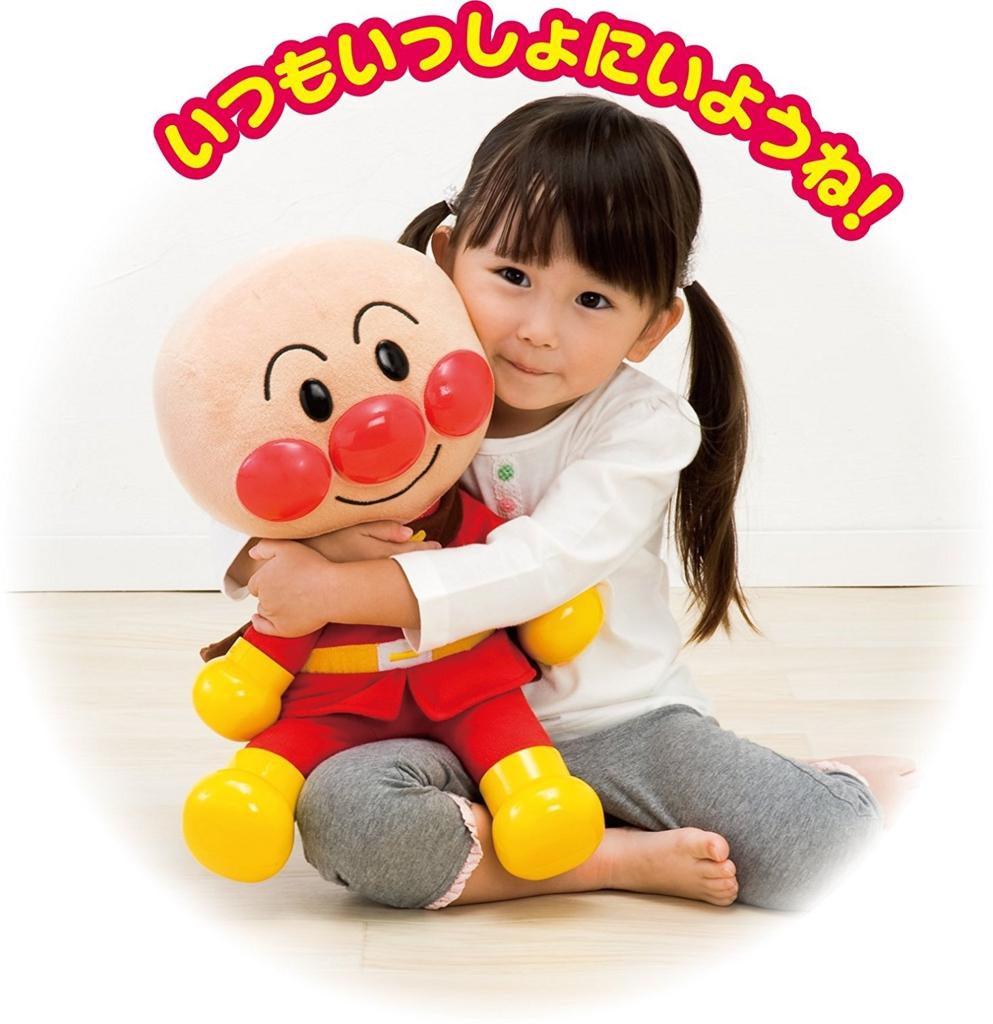 f:id:yukichansan:20161204161756j:plain
