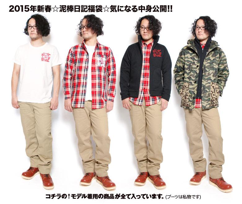 f:id:yukichansan:20161209185402j:plain