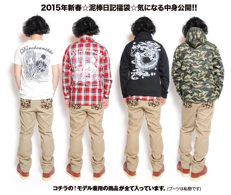 f:id:yukichansan:20161209185428j:plain